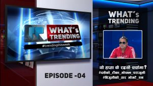 Bhogatey Don – What's Trending   Ep. 4   यो हप्ता के रह्यो चर्चामा?